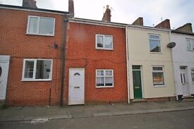 2 BEDROOM PROPERTY TO RENT IN NORTH SKELTON! £370 per month. DSS Welcome.
