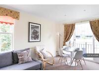 2 bedroom flat in London, London, SW6 (2 bed)
