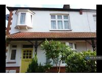 1 bedroom flat in Silversea Drive, Westcliff-On-Sea, SS0 (1 bed)