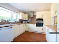 1 bedroom in Kingsway, Caversham, Reading, RG4 (#997643)