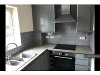 2 bedroom flat in East Ardsley, Wakefield , WF3 (2 bed)