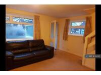 3 bedroom house in Huggett Close, Leicester, LE4 (3 bed)
