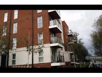 2 bedroom flat in Alcock Crescent, Crayford, DA1 (2 bed)