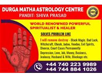 Famous Indian Astrologer in Wolverhampton- Love astrology/Psychic Reader,Black Magic Healer in uk