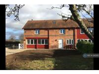 4 bedroom house in Lower Lane, Aldford, Chester, CH3 (4 bed)