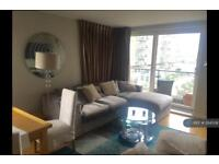 2 bedroom flat in Dolphin House, Wandsworth Town, SW18 (2 bed)