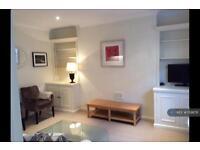 2 bedroom flat in Chelsea, London, SW3 (2 bed)