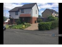 2 bedroom house in Briarcroft Place, Glasgow, G33 (2 bed)
