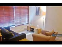1 bedroom flat in Roundhay, Leeds, LS8 (1 bed)