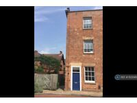 1 bedroom in Towles Mill, Loughborough , LE11 (#1120049)