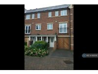 4 bedroom house in Scholars Walk, Leicester, LE2 (4 bed) (#992106)