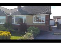 3 bedroom house in Sunny Bank Drive, Mirfield, WF14 (3 bed)