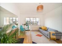 2 bedroom flat in Finn House, London, N1 (2 bed)