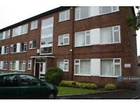 2 bedroom flat in Fairfield Court, Manchester, M14 (2 bed)