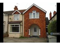 2 bedroom flat in Sunningdale Drive, Skegness, PE25 (2 bed)