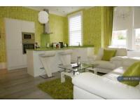 Studio flat in Breck Road, Poulton-Le-Fylde, FY6