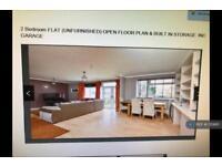 2 bedroom flat in Rectory Road, Beckenham , BR3 (2 bed)