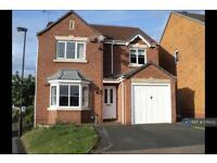 4 bedroom house in Millers Walk, Walsall, WS3 (4 bed)