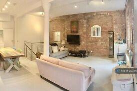 1 bedroom flat in Block A, London, SE1 (1 bed) (#1207070)