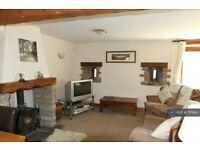 2 bedroom house in Old Masons Yard, Clapham, Lancaster, LA2 (2 bed) (#717642)