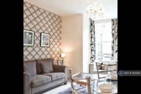 2 bedroom flat in Valley Drive, Harrogate, HG2 (2 bed) (#1104561)