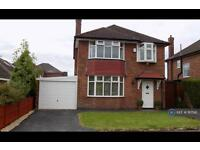 3 bedroom house in Charlecote Drive, Nottingham, NG8 (3 bed)