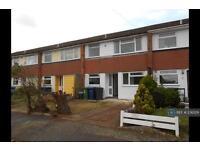 4 bedroom house in Cliveden Close, Cambridge, CB4 (4 bed)