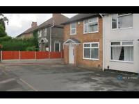 4 bedroom house in Harborne Lane, Birmingham, B17 (4 bed)