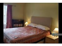 1 bedroom in George, Dumfries, DG1
