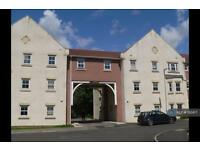 2 bedroom flat in Cunningham Court, Sedgefield, TS21 (2 bed)