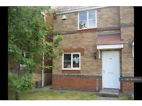 2 bedroom house in St. Andrews Road West, Middlesbrough, TS6 (2 bed)