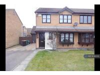 3 bedroom house in Troon Gardens, Luton, LU2 (3 bed)