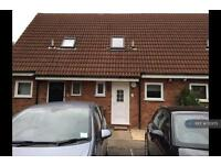 1 bedroom house in Gainsborough Close, Kent, BR3 (1 bed)