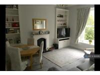 2 bedroom flat in Hanbury Road, Bristol, BS8 (2 bed)
