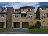 4 bedroom house in Wyvern Avenue, Huddersfield, HD3 (4 bed)