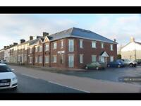 2 bedroom flat in Tennyson House, Meadowfield, Durham, DH7 (2 bed)