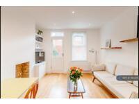 2 bedroom flat in Heaton Road, Mitcham, CR4 (2 bed)