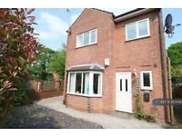 2 bedroom flat in Holly House, Wilmslow, SK9 (2 bed)