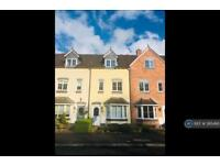 3 bedroom house in Taylor Drive, Nantwich , CW5 (3 bed)