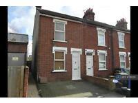 3 bedroom house in Camden Road, Ipswich, IP3 (3 bed)