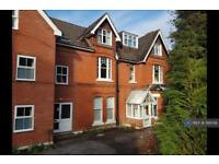 1 bedroom flat in Glenbourne, Bournemouth, BH4 (1 bed)