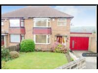 3 bedroom house in Pearsons Close, Rotherham, S65 (3 bed)