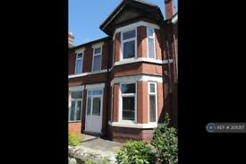 1 bedroom in Corporation Street, Staffordshire, ST16