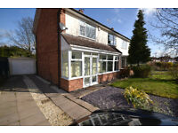 Large 3 Bedroom Semi Detached, Greenbank Drive, Oadby