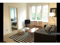2 bedroom flat in Hillsborough Court, London, NW6 (2 bed) (#1137380)