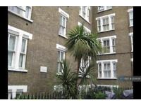 2 bedroom flat in Old Kent Road, London, SE1 (2 bed)