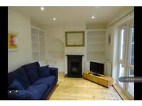 2 bedroom house in Huntingfield Road, London, SW15 (2 bed)