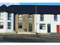 2 bedroom house in Llys Paradwys, Benllech, LL74 (2 bed)
