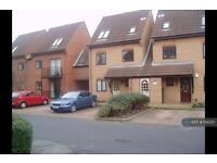 2 bedroom flat in The Moorings, Nottingham, NG7 (2 bed)