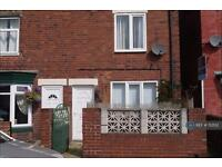 2 bedroom house in Morven Street, Worksop, S80 (2 bed)
